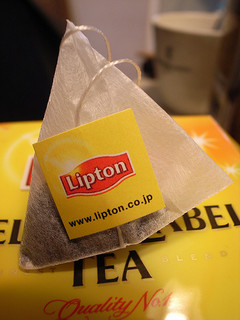 Friday Freebies – FREE sample of Lipton Black Tea