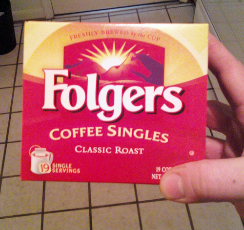 Thursday Freebies – FREE Folgers Coffee Sample