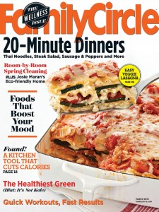 Score a FREE subscription to Family Circle Magazine today!