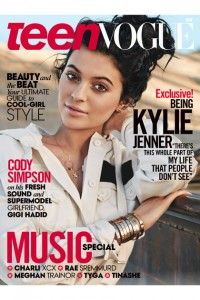 Snag a FREE subscription to Teen Vogue Magazine today!