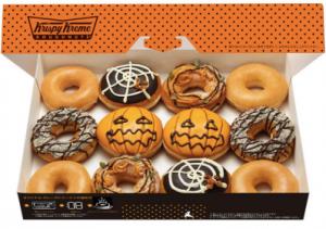 Snag a FREE Krispy Kreme doughnut today. Yum!