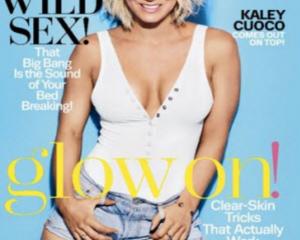 Friday Freebies-Free Subscription to Cosmopolitan Magazine