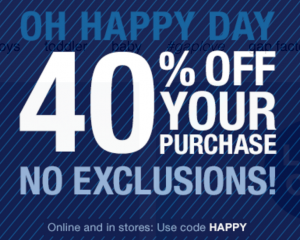 Gap: Extra 40% Off Entire Purchase