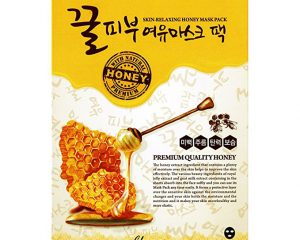 Friday Freebies-Free Chamos Honey Face Mask