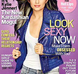 Friday Freebies-Free Subscription to Cosmopolitan Magazine