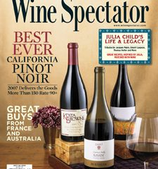 Friday Freebies-Free Subscription to Wine Spectator Magazine