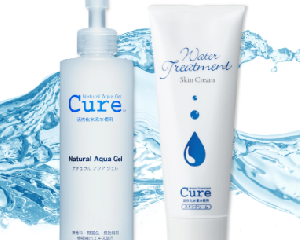 Tuesday Freebies-Free Sample of Cure Natural Aqua Gel & Water Treatment